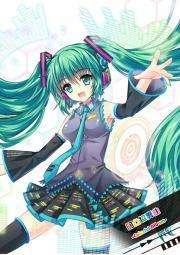 《幻色协奏曲-colorful album-》