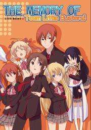 The memory of Team Little Busters!