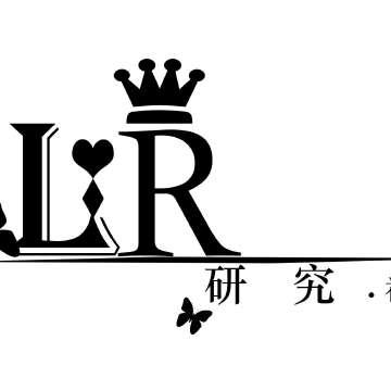 LR研究社