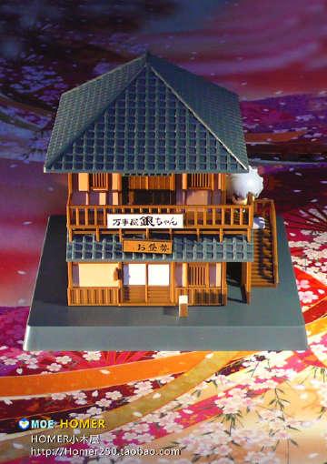 万事屋拼装模型 银魂 和风小屋 手办 盒蛋 坂田银时居所 HOMER小木屋出品