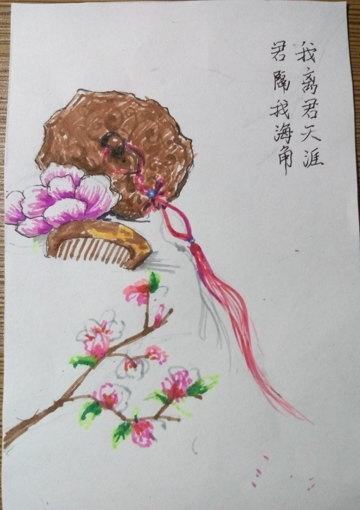 手绘明信片_七苏 - nyato喵特