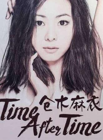 """仓木麻衣""""Time After Time""""中国巡回演唱会——杭州站"""