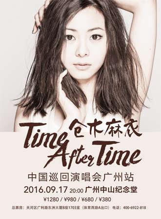 """仓木麻衣""""Time After Time""""中国巡回演唱会——广州站"""