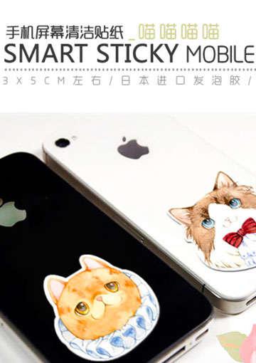 手机清洁贴纸-猫咪系列