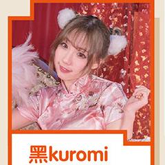 黑kuromi