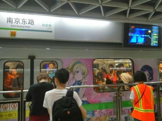 痛车,地铁,上海市,ll,