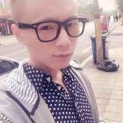 重庆市,cos,求约展,