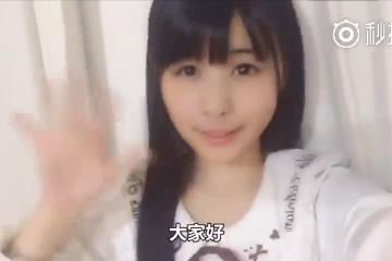大小姐足太姬の新年祝福n(*≧▽≦*)n