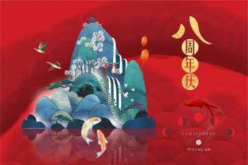 CP武汉动漫节八周年场馆规划