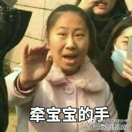 上海市,求约展,求拍肩,