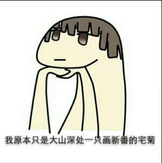 唐山市,cos,极东,APH,求k