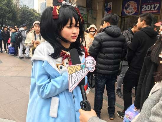 熊猫微视 同学请留步