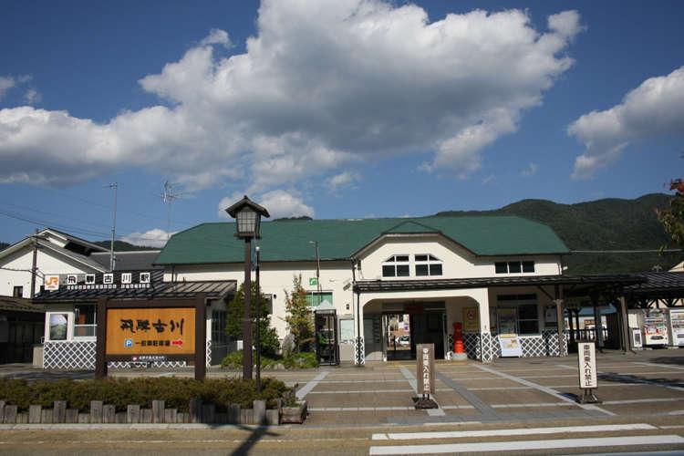 飞騨古川站
