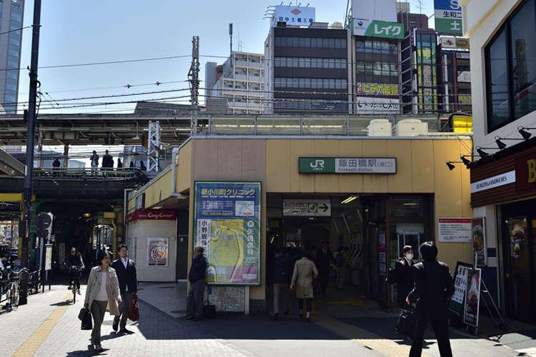 饭田桥站 活动指数:0