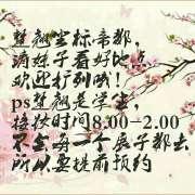 北京市,cos,求拍肩,