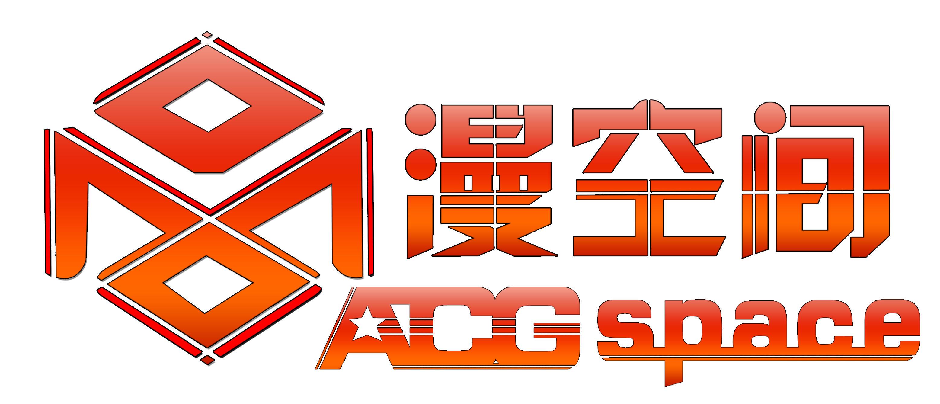 logo定稿 副本.jpg