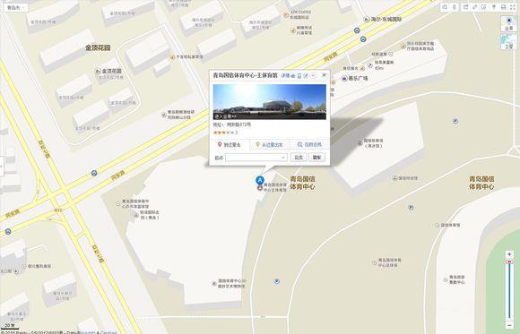 青岛国信体育馆及交通