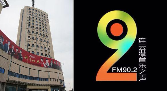 活动名称:连云港首届广电动漫展 活动地点:江苏连云港市广播电视台院