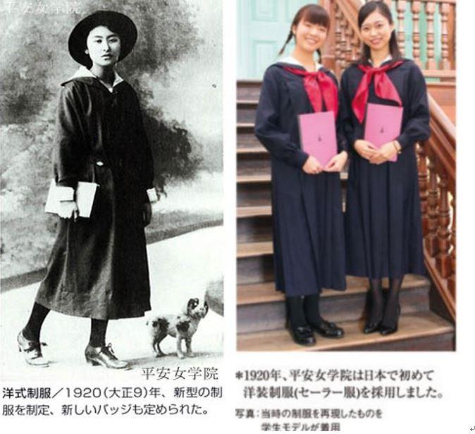 日本女生校服发展历史(二)