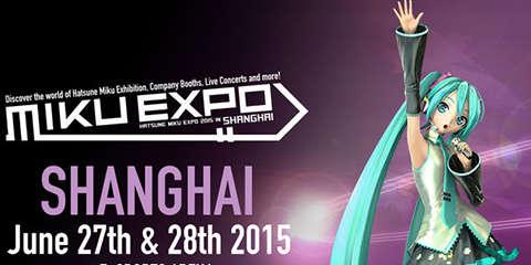在现场观看「初音未来 2015 上海演唱会」是怎样的体验?(上)