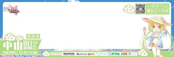 ppt 背景 背景图片 边框 模板 设计 素材 相框 580_192