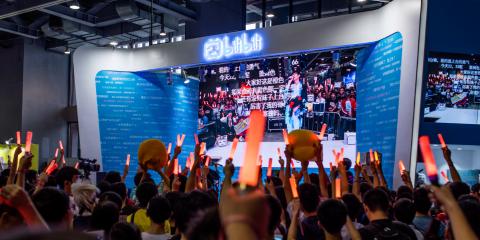CICF中国国际漫画节动漫游戏展,国庆最潮最好玩的动漫展!