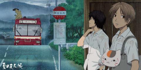 梅雨季节,猫与少年在家吃茶罢(夏目的人吉探访录)