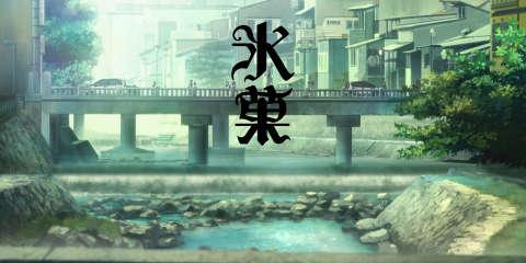 【圣地巡礼】飞弹高山+千反田宅原型加茂庄(攻略向)part.2