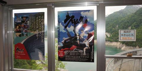 【PA厨的自我修养】越中动画本铺圣地巡礼,兼日本中部地区补完④
