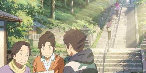 【你的名字】日本中部,穿梭于虚幻与真实之间。Part.6