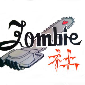Zombie江北社