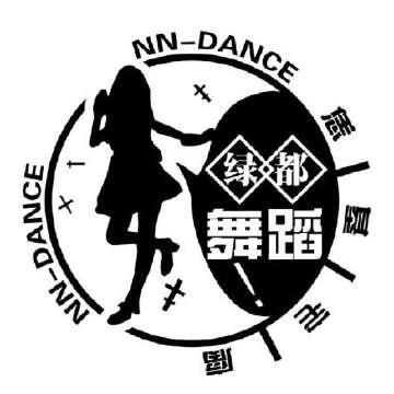 绿都舞蹈组