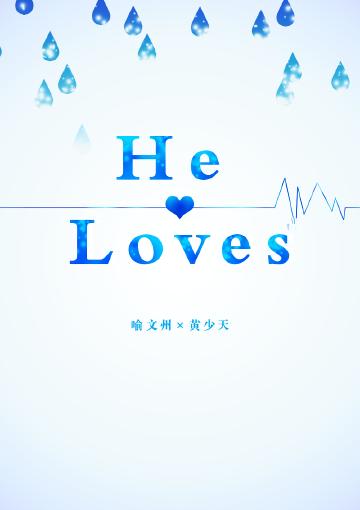 He Loves