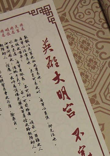 《英雄大明宫不完全自助手册》