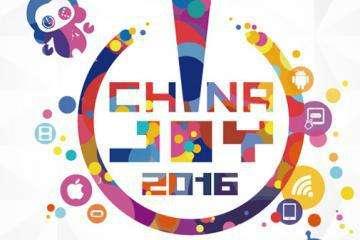 【CCX】2016-ChinaJoy重庆赛区cosplay嘉年华