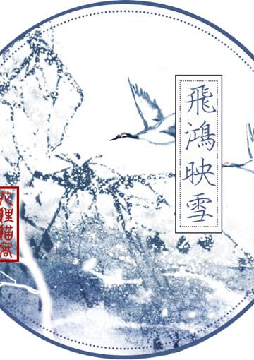 剑侠情缘三全门派和纸胶带