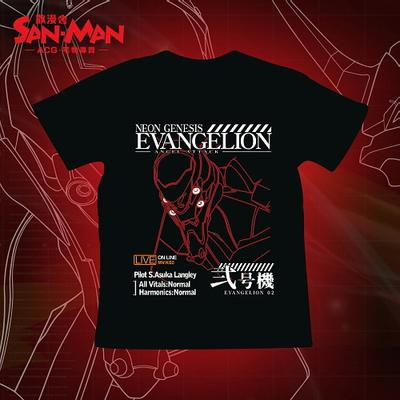 EVA新世纪福音战士印象T恤 L码