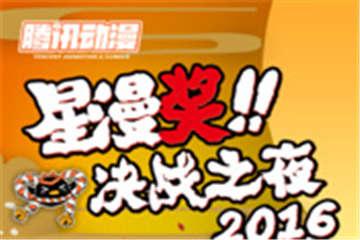 【明星嘉宾追加】SNH48X夏天岛X《羽仙歌》