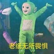 成都市,SNH48,
