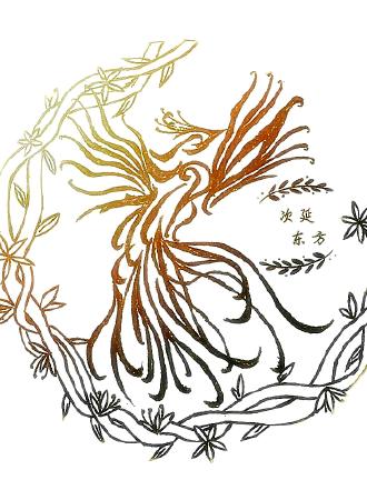 阿克苏市2017年新年祭动漫文化艺术节