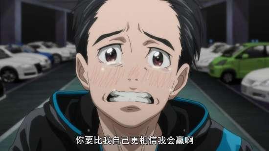 分享瞬间 冰上的尤里 yuri 爱 维勇