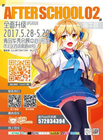 AfterSchool02端午祭【全面升级!】