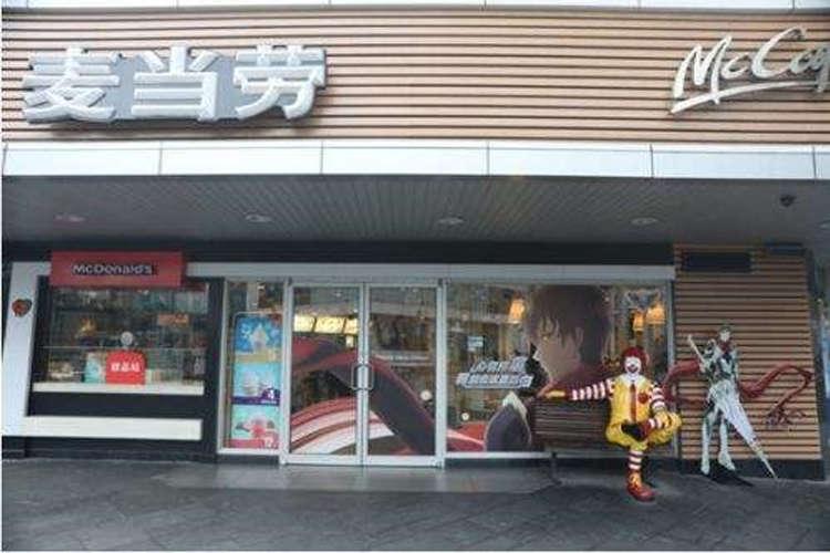杭州麦当劳全职高手主题餐厅 活动指数:0