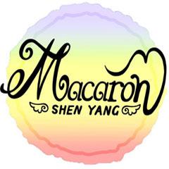 奉天城马卡龙Macaron