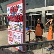 南京市 cosplay 返图 夏日祭 喵特