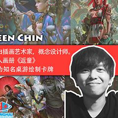 Zeen Chin