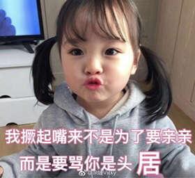 北京,求约展,求妆娘,求拍肩,cos,