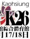 【CWT-K26】(高雄場)