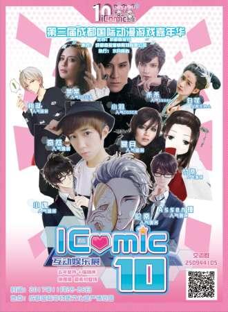 icomic10