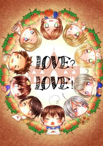 LOVE?LOVE!